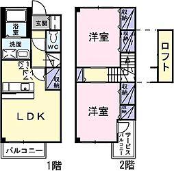 リュール西津田II