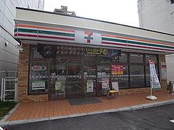 セブンイレブン 名古屋千代田3丁目店(138m)