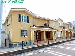 三重県桑名市大字東汰上の賃貸アパートの外観