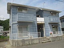 広島県呉市仁方本町2丁目の賃貸アパートの外観