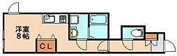 フォレメゾン[1階]の間取り