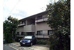 京都府京都市北区等持院中町の賃貸アパートの外観