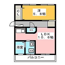 メゾン冨田