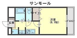 サンモール[1階]の間取り
