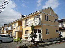 タウン島高B[2階]の外観