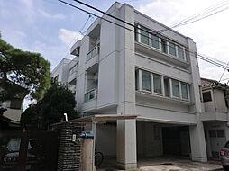 東京都目黒区八雲3丁目の賃貸マンションの外観