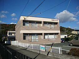 トヨタハイツII[1階]の外観