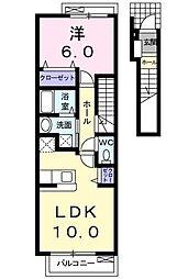 メゾンSakaki[1階]の間取り