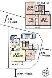 入間市東藤沢8丁目