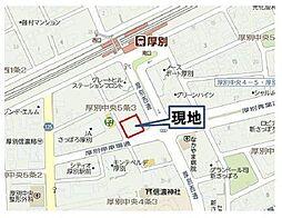札幌市厚別区厚別中央五条3丁目