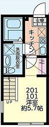 JR横浜線 淵野辺駅 徒歩10分の賃貸アパート 2階1Kの間取り