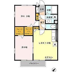 ディアコート[2階]の間取り