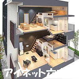 野芥駅 4.1万円