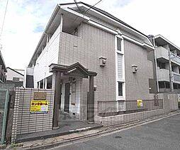京都府京都市伏見区深草西伊達町の賃貸アパートの外観