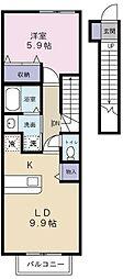 セントレージ今之浦[2階]の間取り