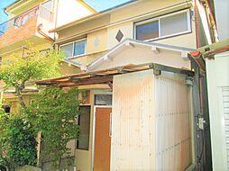 東大阪市衣摺4丁目 中古テラスハウス