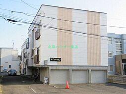 北海道札幌市東区北四十七条東13丁目の賃貸アパートの外観