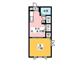 鴨宮駅 4.9万円