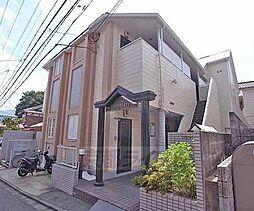 京都府京都市山科区川田西浦町の賃貸アパートの外観