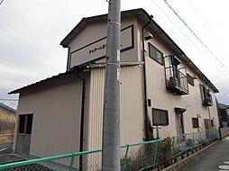 垂井駅 2.0万円