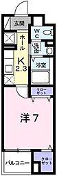 山陽電鉄本線 山陽姫路駅 徒歩20分の賃貸マンション 5階1Kの間取り
