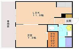 メルヴェーユ弥永[1階]の間取り