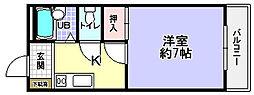 コンフォート長尾[5階]の間取り
