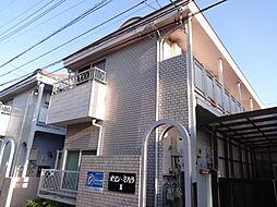 新所沢駅 2.7万円