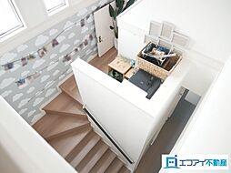 階段踊り場スペース