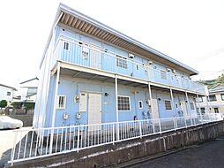 神奈川県横須賀市長沢1丁目の賃貸アパートの外観