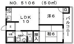 光洋一番館[2階]の間取り