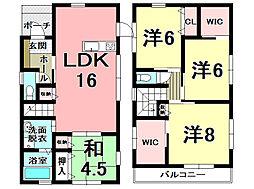 鹿児島中央駅 2,580万円