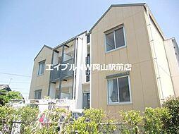 岡山県岡山市中区原尾島1丁目の賃貸アパートの外観