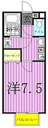 サンコート江戸川台[2階]の間取り
