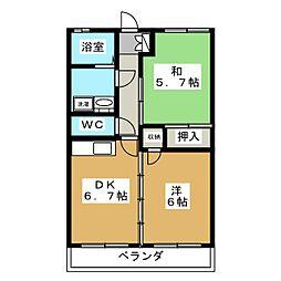エムズコーポ[2階]の間取り