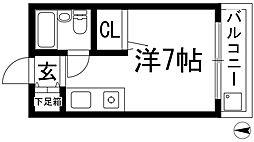 ジャルダン宝塚弐番館[2階]の間取り