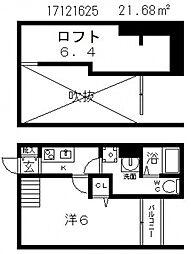 メゾンドボア加美[1階]の間取り