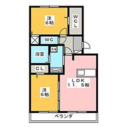 グランデ北沢II[3階]の間取り