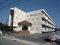 鷹跡マンション[1階]の外観