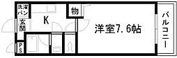 K・アビテ[2階]の間取り