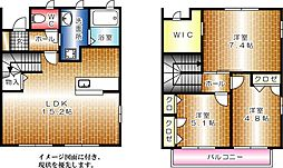 [テラスハウス] 広島県広島市西区高須台5丁目 の賃貸【広島県/広島市西区】の間取り
