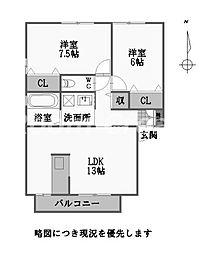 グランシャリオ D棟[2階]の間取り