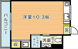 メゾン黒崎[3階]の間取り