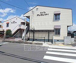 京都府向日市寺戸町渋川の賃貸アパートの外観