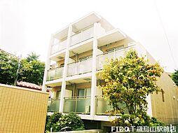 東京都世田谷区千歳台6丁目の賃貸マンションの外観