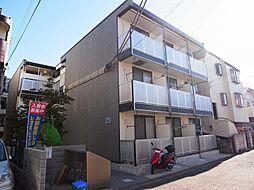 武蔵中原駅 7.1万円