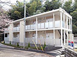 神奈川県川崎市高津区千年の賃貸アパートの外観
