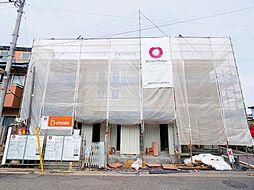 東京都練馬区南大泉5丁目の賃貸アパートの外観