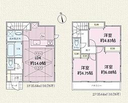 国領駅 4,380万円