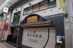 フェリーチェ寺本[502号室]の外観